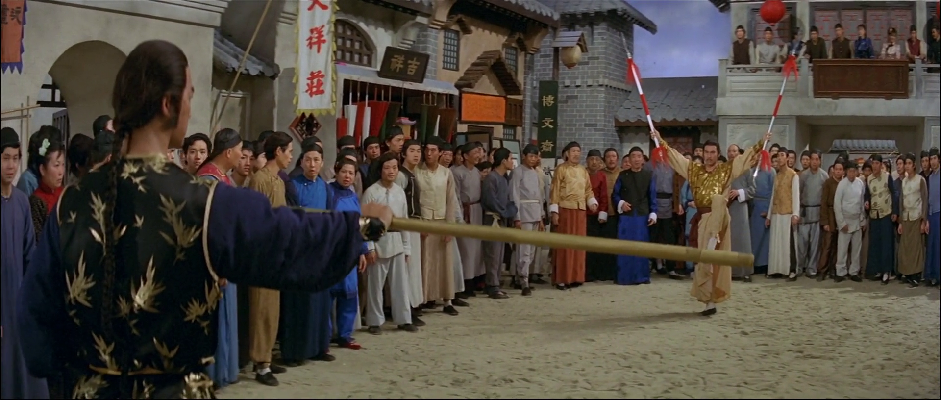 Shaw Brothers' Opium and the Kung-Fu Master