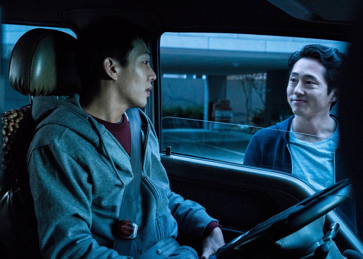 Jong-su (Ah-In Yoo) and Ben (Steven Yeun) in Chang-dong Lee's Burning